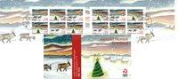 Grønland - Jul 2008 - Stemplet frimærkehæfte