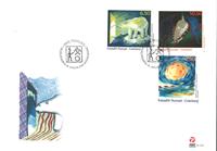 Groenland - Art moderne IV '10 - Env.premier jour