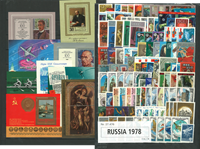 Russia - Year set 1978