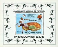 莫桑比克西班牙82年足球杯, 新票