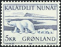Groenland - 1976. Ours polaire - 5 kr - Bleu