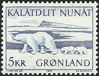 Grønland - 1976. Isbjørn - 5 kr. - Blå