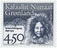 Groenland - 1996. Europa - 4,50 kr. - Bleu-gris foncé