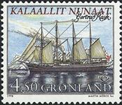 Grønland - 1998. Nordenfrimærker - 4,50 kr. - Flerfarvet