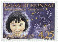 Grønland - Julefrimærker 1996 - 4,25 kr - Flerfarvet