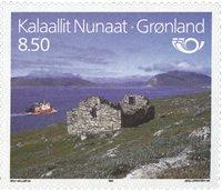 Grønland - 1993. Nordenfrimærker - 8,50 kr. - Flerfarvet