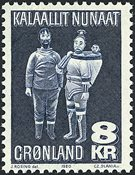 Groenland - 1980. Sculptures sur bois - 8 kr. - Bleu-noir