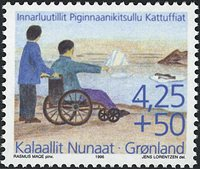 Groenland - 1996. Association des Handicapés - 4,25+0,50 kr. - Multicolore