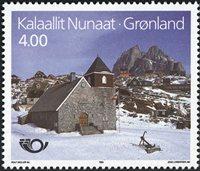 Grønland - 1993. Nordenfrimærker - 4,00 kr. - Flerfarvet