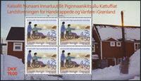Groenland- Association des Handicapés - Bloc-feuillet de 4 timbres no GL297