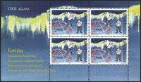 Groenland - 1997. Bloc-feuillet de 4 timbres no GL302