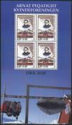 Groenland - 1998. Bloc-feuillet de 4 timbres no GL329
