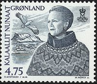 Groenland - 2000-02. Reine Margrethe II - 4,75 kr - Gris-bleu et bleu