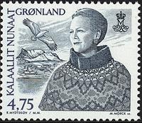 Grønland - 2000-2002 - Dronning Margrethe II - 4,75 kr. - Blå / Blågrøn