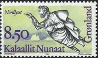 Groenland - 1994. Figures de proues I - 8,50 kr. -  Multicolore