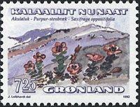 Grønland - 1992. Blomster III - 7,25 kr. - Flerfarvet
