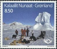 Grønland - 1991. Fællesnordisk udgave. Turistmål -  8,50 kr. - Flerfarvet