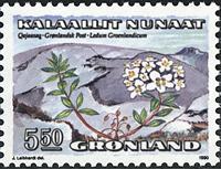 Grønland - 1990. Blomster II - 5,50 kr. - Flerfarvet