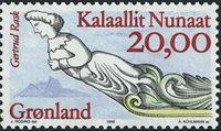 Grønland - Galionsfigurer fra skibe i Grønlandsfart III -20 kr. - Flerfarve