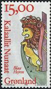 Groenland - 1996. Figures de proues III - 15,00 kr. - Multicolore