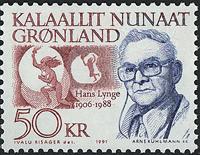 Grønland - 1991. Jonathan Petersen og Hans Lynge -  50 kr. - Brunrød / Blå