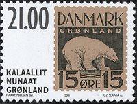 Grønland - Frimærkerne der aldrig udkom - 21,00 kr. - Brun / Sort