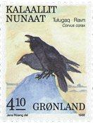 Groenland - 1988. Oiseaux II - 4,10 kr. - Multicolore