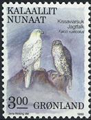 Grønland - 1987. Fugle II - 3,00 kr. - Flerfarvet