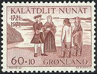 Groenland- 1971. En faveur de l´eglise groenlandaise -60+10 øre- Brun-rouge