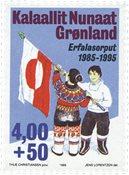 Groenland - 10ème anniversaire du drapeau groenlandais Erfalasorput