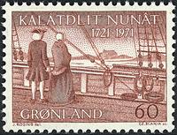 Grønland - 250 året for Hans Egedes ankomst til Grønland - 60 øre - Brunrød
