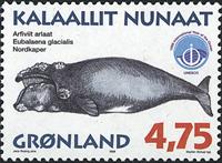 Grønland - 1998. Grønlandske hvaler III - 4,75 kr.  - Matrød / Flerfarvet
