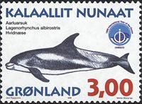 Grønland - 1998. Grønlandske hvaler III - 3,00 kr.  - Matrød / Flerfarvet
