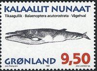 Groenland - 1996. Mammifères marins I - 9,50 kr. -  Multicolore