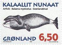 Groenland - 1996. Mammifères marins I - 6,50 kr. -  Multicolore