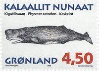 Groenland - 1996. Mammifères marins I - 4,50 kr. -  Multicolore