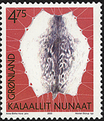 Grønland - 2000. Grønlands arv og kultur I - 4,75 kr. - Flerfarvet