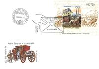 Hongrie - Journée du timbre - Env.premier jour