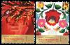Hongrie - Journée du timbre - Série obl. 2v