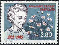 Groenland - 1985. Ingrid au Danemark - 2,80 kr. - Multicolore