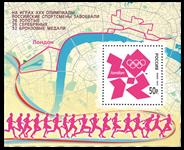 Rusland - London OL 2012 - Overtrykt miniark