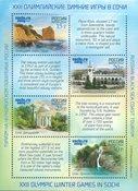 Russie - JO des villes touristiques 2012, II - Série neuve