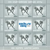 Russian Federation - Olympics Sochi 2012 - Mint set
