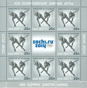 Rusland - Vinter OL Sochi 2012 - alle 6 ark - Postfrisk sæt á 6 ark