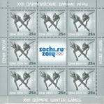 Russie - JO d'hiver à Socchi 2012 - Série neuve