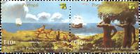 Portugal -  Australia '99 - Série neuve 2v