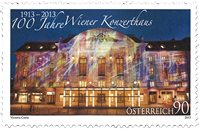 奥地利, 维也纳音乐大厅