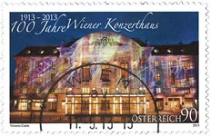 Autriche - Maison des Concerts de Vienne - Timbre oblitéré