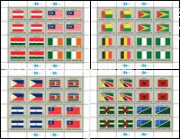 Nations Unies 1982 drapeaux feuillet neuf