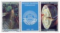 Gabon - Philexfrance '82